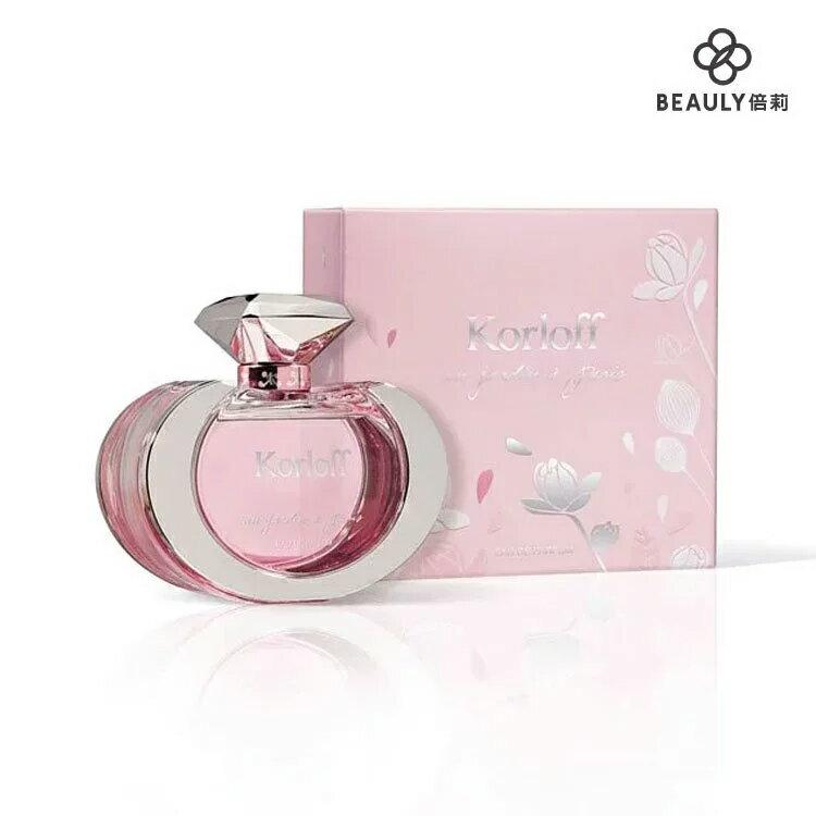 Korloff UN JARDIN A PARIS巴黎空中花園女性淡香精 50ml / 100ml 《BEAULY倍莉》