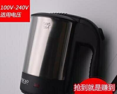 【快速出貨】熱水壺 110-220V出國旅行不銹鋼電水壺迷你便攜式電熱水壺小型0.5L電水杯  凱斯頓 新年春節送禮