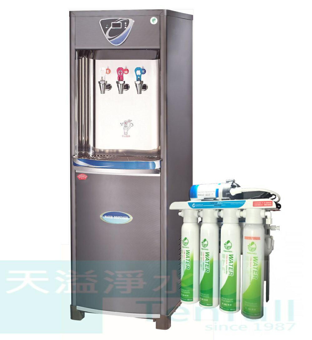 普德BUDER 《BD1073》冰溫熱型飲水機【搭TF530快拆型六道逆滲透】☛贈一年份濾心及全台安裝