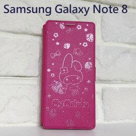美樂蒂壓紋皮套 [桃] Samsung Galaxy Note 8 N950FD (6.3吋)【三麗鷗正版授權】