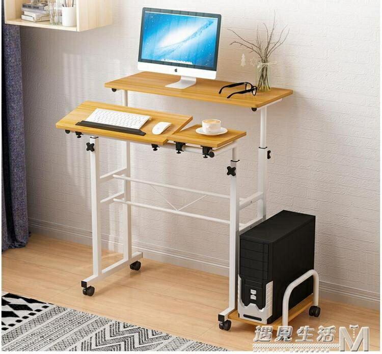 站立式電腦桌簡約家用懶人筆記本電腦桌兩用台式行動升降辦公桌子