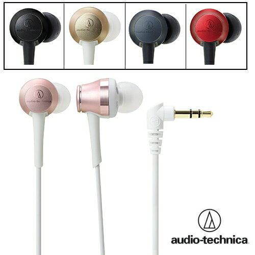 <br/><br/>  audio-technica 鐵三角 ATH-CKR70 高音質耳塞式耳機<br/><br/>