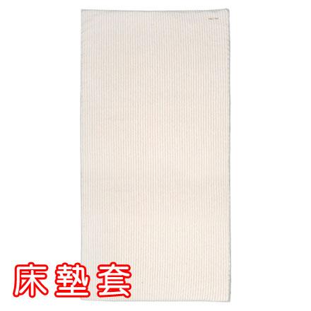 【悅兒樂婦幼用品?】nac nac 有機棉系列 3D透氣床墊套【不含床墊】