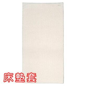 【悅兒樂婦幼用品舘】nac nac 有機棉系列 3D透氣床墊套【不含床墊】