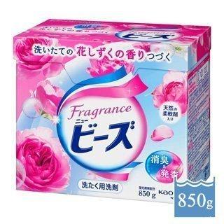 【日本花王】玫瑰果香酵素洗衣粉 850g AKB48 代言熱銷商品