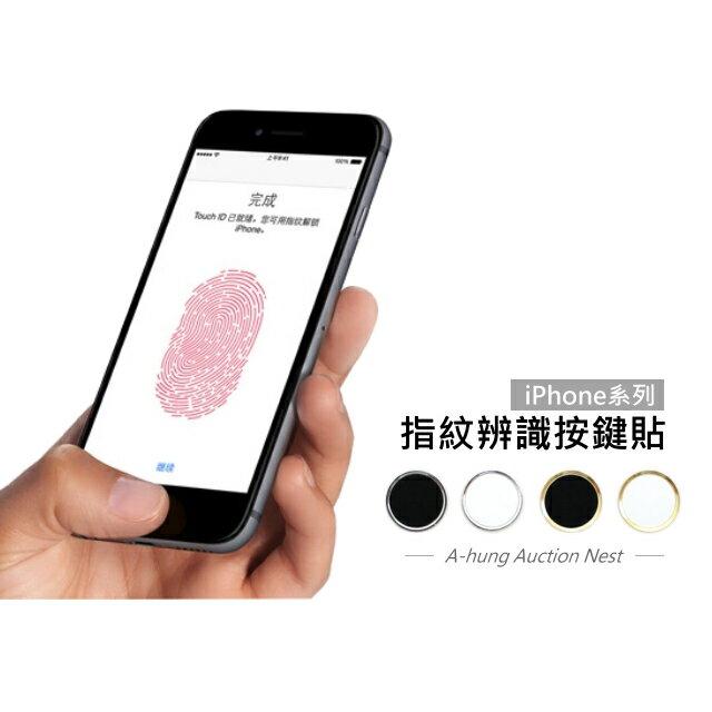 【A-HUNG】指紋辨識按鍵貼 iPhone 7 6 6S Plus 5S iPad air HOME鍵貼 玻璃貼保護貼