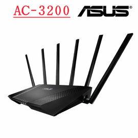 華碩 ASUS 三頻 RT-AC3200 Gigabit 無線分享器 WiFi分享器