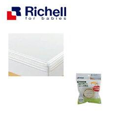 日本Richell-多用途邊角護墊