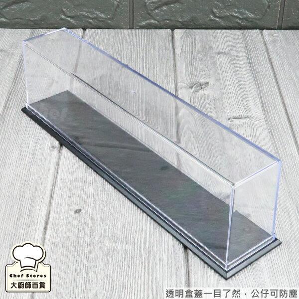 聯府8R公仔陳列盒公仔盒公仔展示盒模型展示盒DB-08-大廚師百貨 2