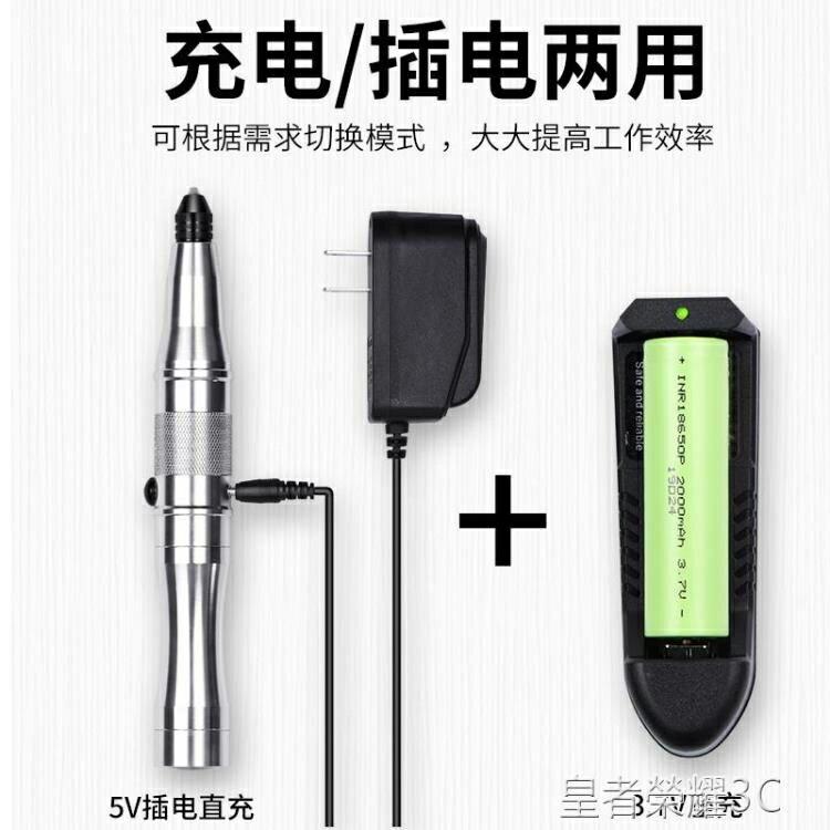 電磨筆 雕刻筆電動家用充插兩用電磨機微型迷你電磨打磨小型手持玉石YTL 年終鉅惠