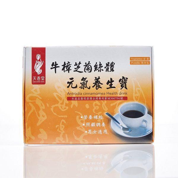 天香堂 牛樟芝菌絲體元氣養生寶 7gx10包/盒(全素)