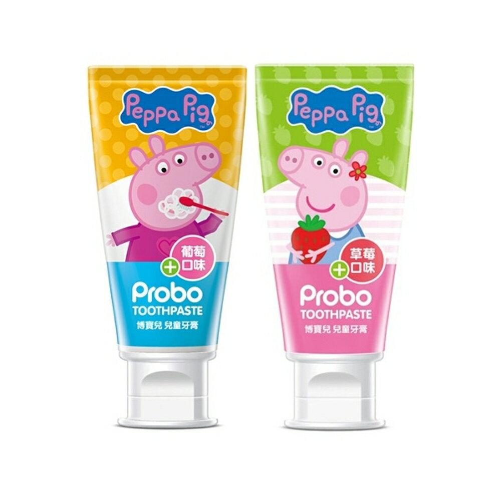 快潔適 博寶兒兒童牙膏80g(佩佩豬) 葡萄口味/草莓口味 2款可選【小三美日】◢D948448