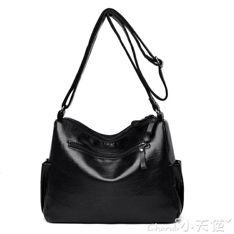 女士包包 中年媽媽包女士2020新款多層大容量時尚百搭側背斜背包婆婆小包包 時尚學院