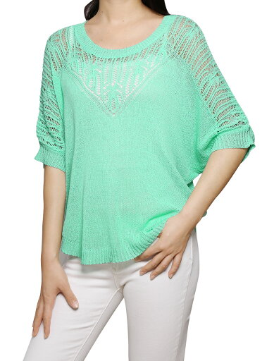 Unique Bargains Women's Hollow Out Upper Short Batwing Sleeves Pullover Sweater Green (Size S / 4) 31c1688ae66adc63da9c5990f953c4eb