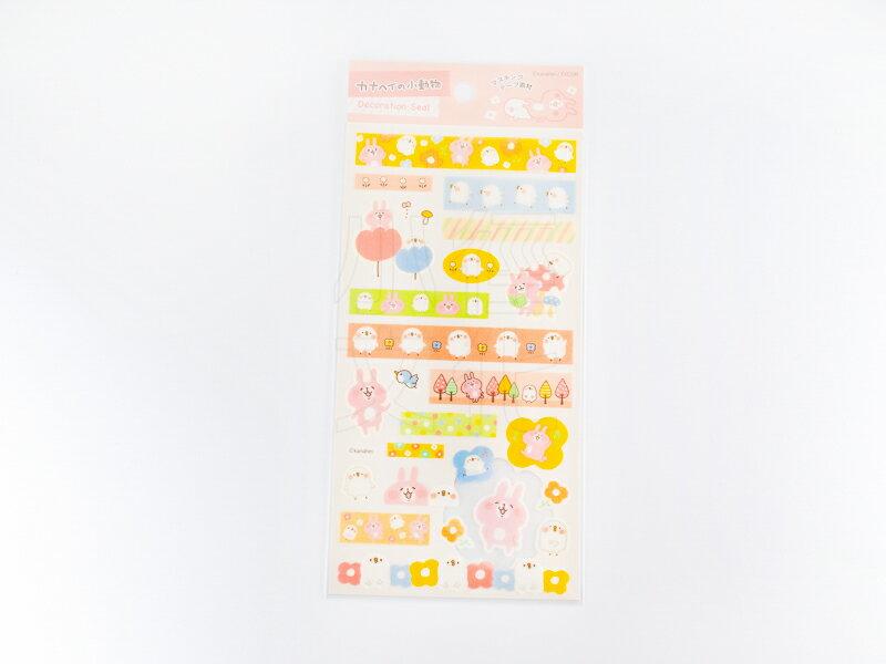 ~小徑文化~  Kanahei 原創和紙貼紙 ~ 兔兔 ^( DM030~27 ^)