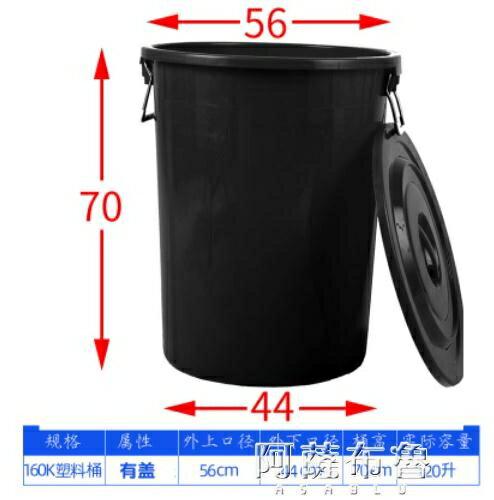 垃圾桶 大垃圾桶大號黑色紅色環衛黃色綠色廚房戶外有蓋特大號商用帶蓋 MKS