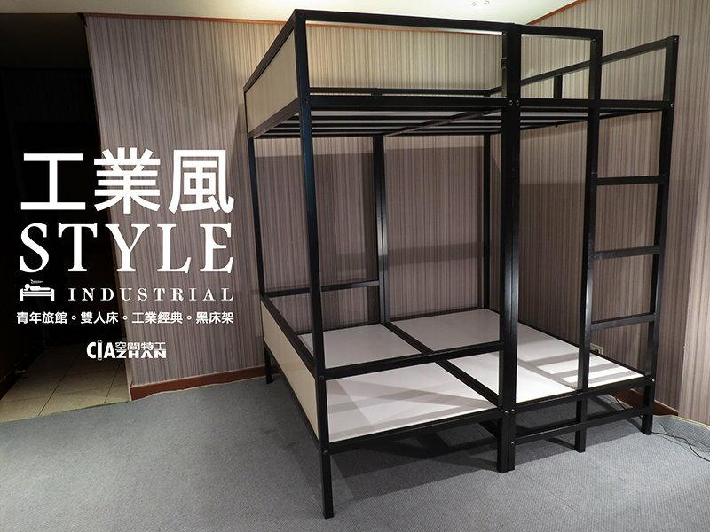 工業風經典 6尺雙人雙層加大床架♞空間特工♞ 消光黑復古床架 全新 38mm全方鐵管 客製化 寢具 床組 免運費