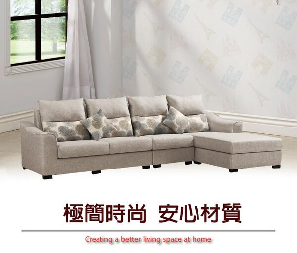 【綠家居】馬利時尚亞麻布L型獨立筒沙發組合(左右二向可選)