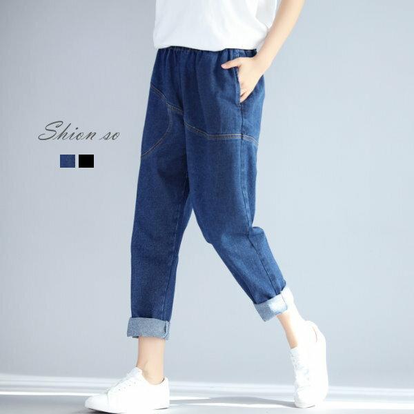 享瘦衣舍中大尺碼【B7209】日韓潮派寬鬆哈倫牛仔褲