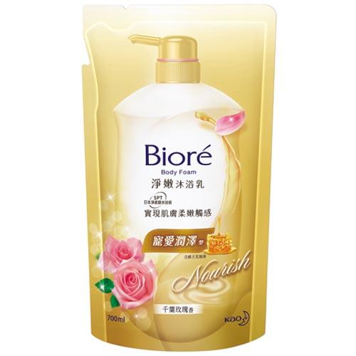 Biore蜜妮淨嫩沐浴乳寵愛潤澤型千葉玫瑰香補充包700ml