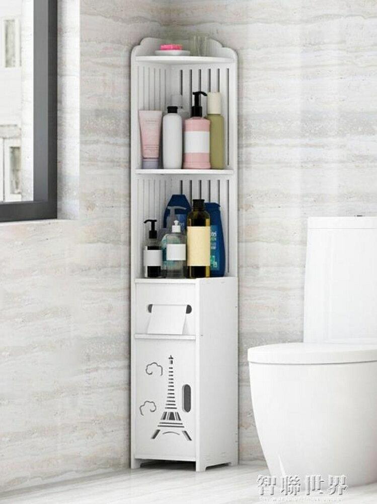 浴室置物架落地式衛生間收納櫃洗手間儲物櫃夾縫廁所轉角馬桶邊櫃ATF