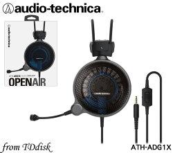 志達電子 ATH-ADG1X Audio-technica 日本鐵三角 耳罩式電競用耳機麥克風組 (台灣鐵三角公司貨) GAME ONE可參考