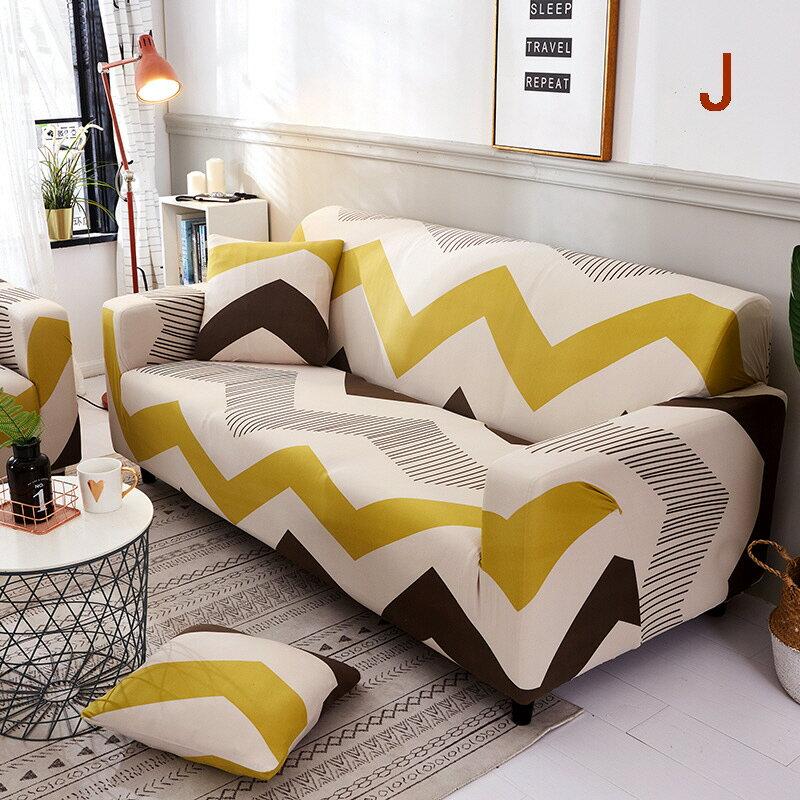 沙發套沙發罩【RS Home】最新45款3人沙發罩
