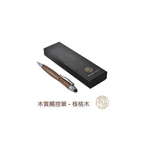 【新風尚潮流】【青木工坊】游思木質兩用觸控筆AVWI-A70