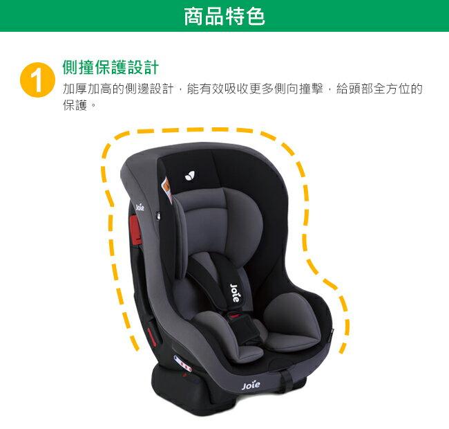 現貨到【奇哥Joie】tilt 0-4歲雙向汽車安全座椅-紅黑 / 灰黑 好窩生活節 5