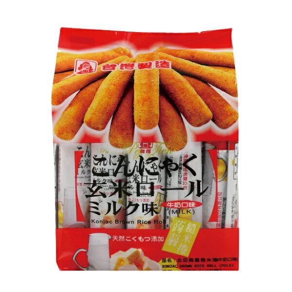 北田蒟蒻糙米捲(牛奶)【杏一】【樂天網銀結帳10%回饋】