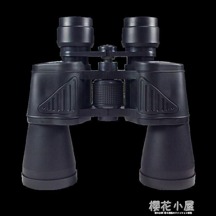 高倍高清雙筒手機望遠鏡夜視非紅外人體透視特種兵成人演唱會拍照CY 快速出貨