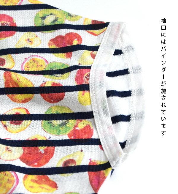 日本e-zakka / 水果花樣短袖T恤 / 32489-1801161 / 日本必買 代購 / 日本樂天直送(1900) 9