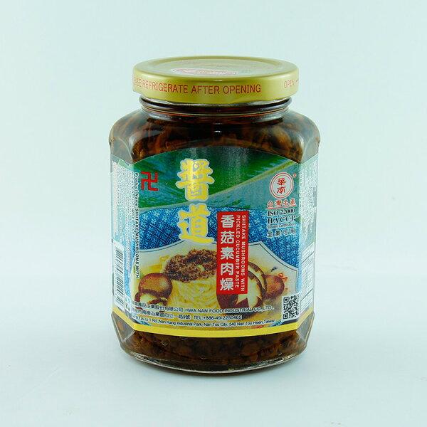 【華南食品】香菇素肉燥350g