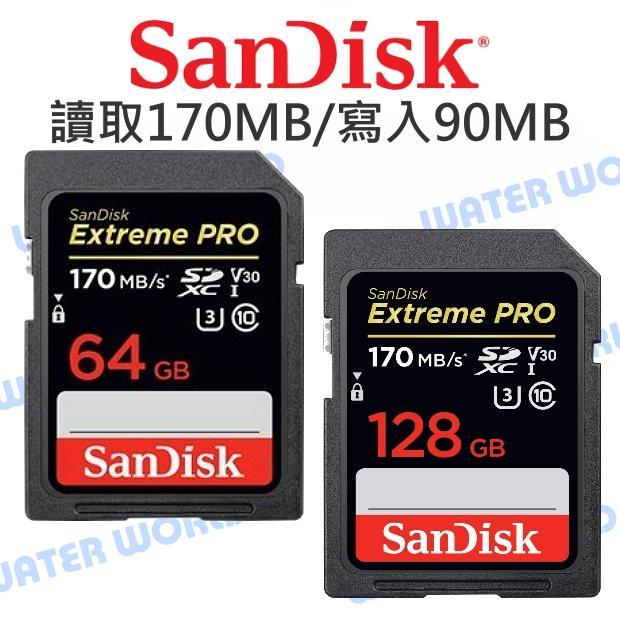 【中壢NOVA-水世界】SanDisk Extreme PRO SDXC 64G 128G【U3 讀取170 寫入90】公司貨