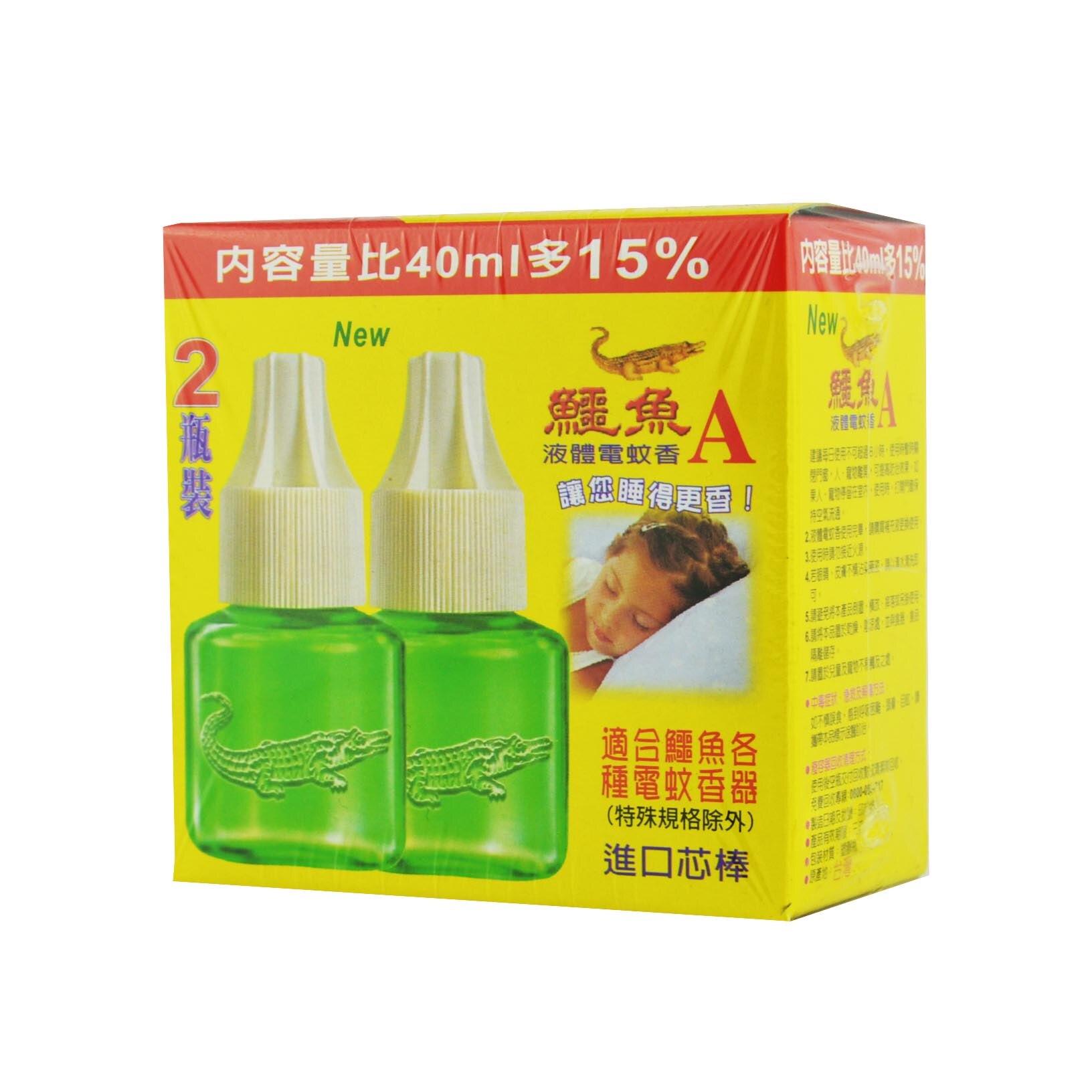 鱷魚液體電蚊香補充液46ml-2入裝  驅蚊 驅蟲 防蚊子咬 室內 戶外 露營 除蚊