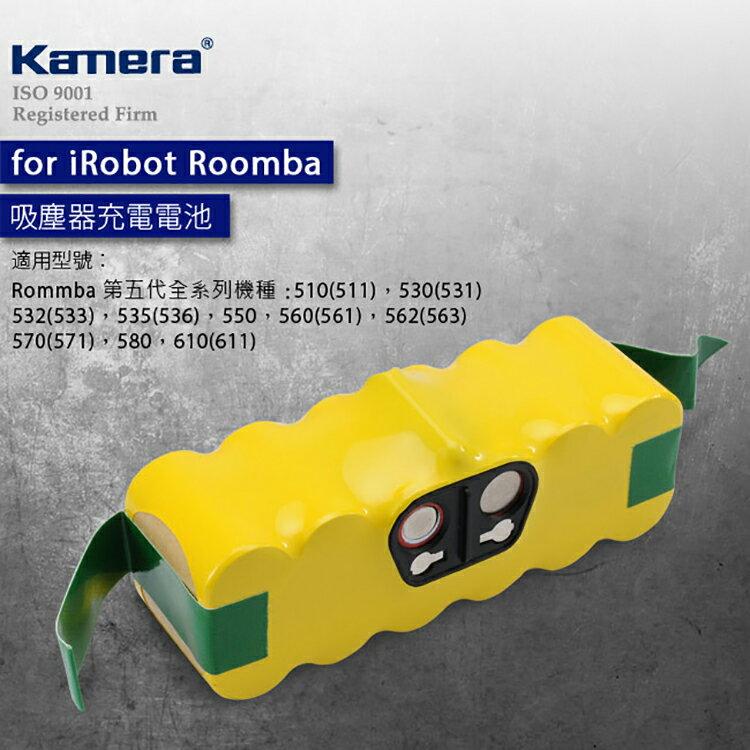 <br/><br/>  佳美能 Kamera iRobot Roomba 500 600 700 800系列 充電電池 3000mAh 第五代 鎳氫電池 吸塵器 掃地機 掃地機器人<br/><br/>