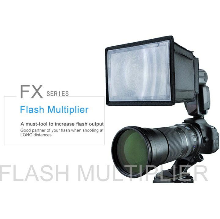 又敗家@JJC機頂閃光燈聚光罩倍增器FX-S(小)適Canon佳能430EX II III-RT 430EX2 430EX3 Nikon尼康SB-700 SB-600 SB700 SB600 Metz..