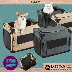 【摩達客寵物】(預購)韓國進口VUUM高級攜帶式行動寵物箱(中型M)外出運輸籠狗籠貓籠(可折疊)