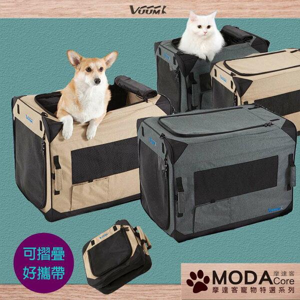 【摩達客寵物】(預購)韓國進口VUUM高級攜帶式行動寵物箱(小型S)外出運輸籠狗籠貓籠(可折疊)