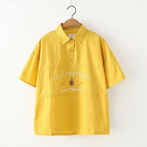 字母刺繡寬鬆短袖襯衫(2色F碼)【OREAD】 0