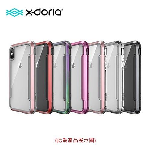 x-doria Apple iPhone X / XS / XR / XS MAX SHIELD 刀鋒極盾保護殼