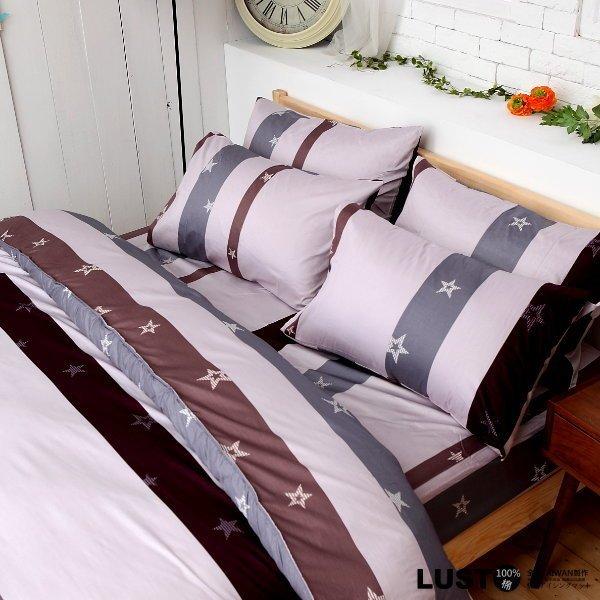 東億批發購物網:LUST生活寢具【紫色星辰】100%純棉、精梳棉【舖棉】床包枕套被套、台灣製