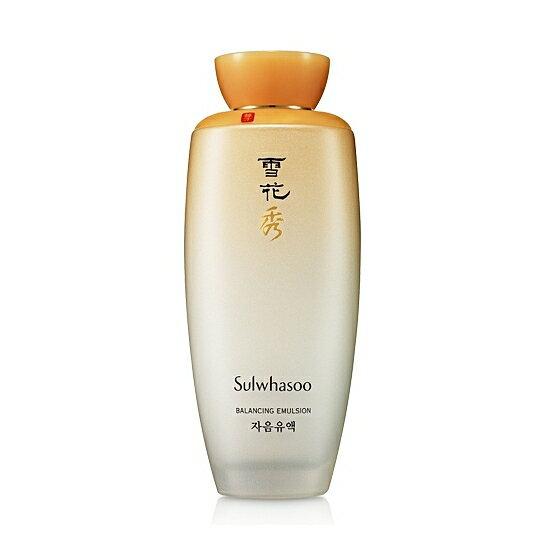 韓國原裝 雪花秀『 滋陰乳(乳液)125ML』Sulwhasoo另有代購-后.秀麗韓.韓律產品