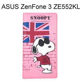 SNOOPY 彩繪皮套 [英國粉] ASUS ZenFone 3 (ZE552KL) 史努比【正版授權】