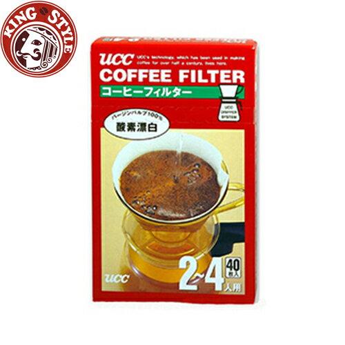 金時代書香咖啡【UCC】酸素漂白濾紙 CF-4 // 2~4人用 (40枚入)