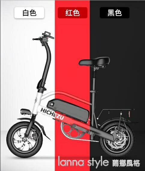 折疊電動自行車成人鋰電池助力電瓶車男女士小型代駕電動車  全館免運