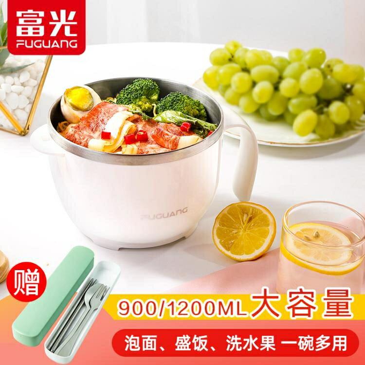 不銹鋼泡面碗帶蓋單個學生飯盒餐具食湯碗筷套裝宿舍泡面神器