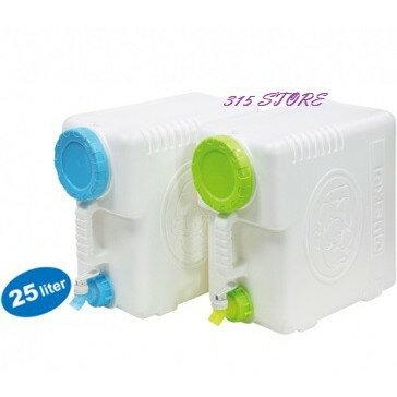 139百貨~佳斯捷 9101P 地中海 25L 生活水箱*1入 / 儲水桶