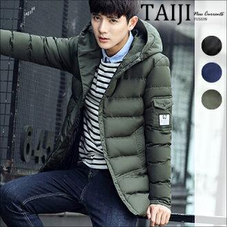 連帽外套‧素面手臂口袋貼章壓線鋪棉連帽休閒外套‧三色‧加大尺碼【NTJBM711】-TAIJI-