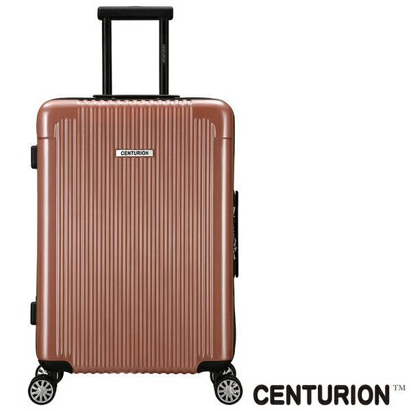 【CENTURION】百夫長26吋美國色系行李箱(關島蜜桃粉)